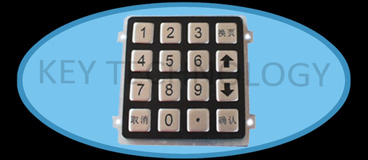 IP65 dynamic vandal proof  Stainless Steel industrial numeric keypad