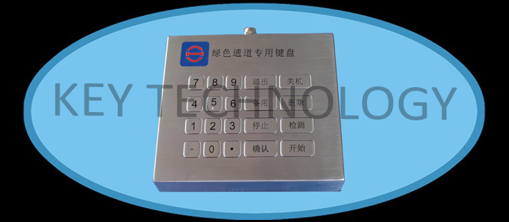 20 keys compact format IP65 dynamic vandal proof Stainless Steel industrial numeric keypad